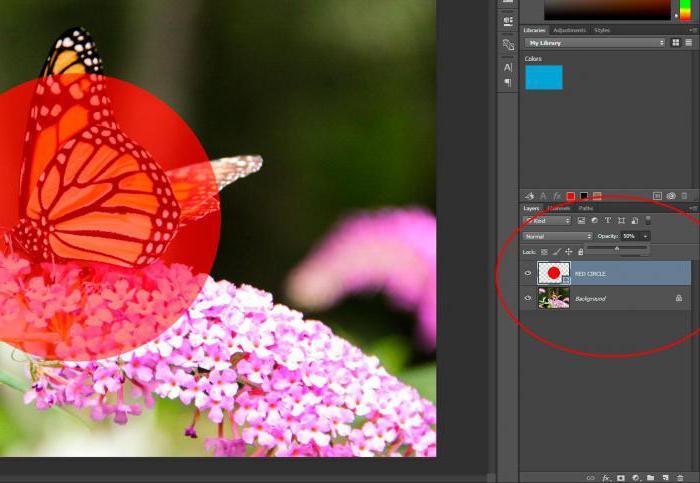 прозрачность слоя в фотошопе