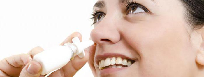 Как снять отек носа у беременных 7