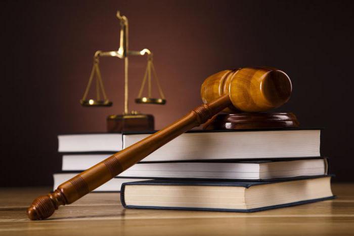 особенности юридических фактов в семейном праве
