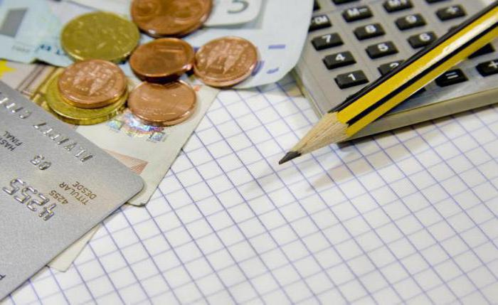 Бухгалтер по расчету зарплаты должен знать: 4 законодательство о бухгалтерском учете; 4 постановления, распоряжения