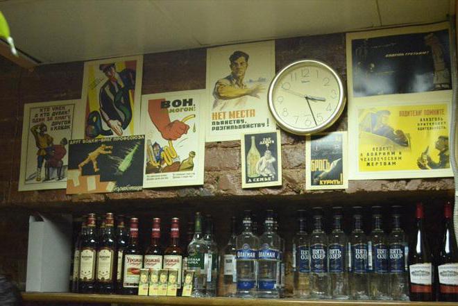 бары москвы с танцполом недорого