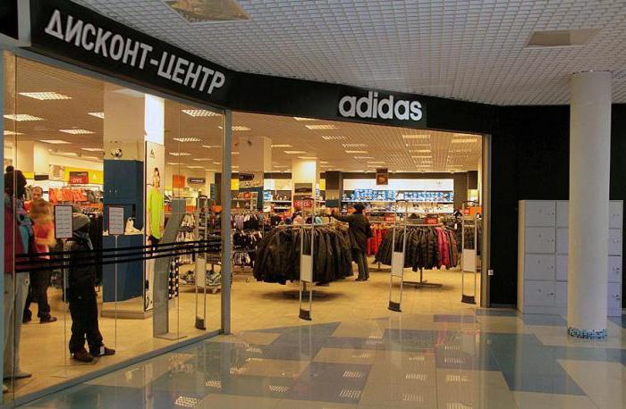 сток центр адидас в санкт петербурге