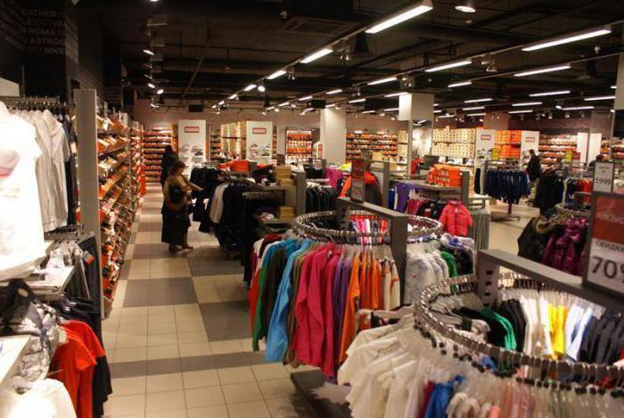 сток центры в санкт петербурге
