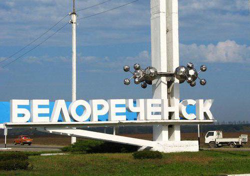 белореченск краснодарский край отзывы переехавших