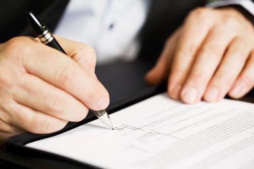 специальный инвестиционный контракт