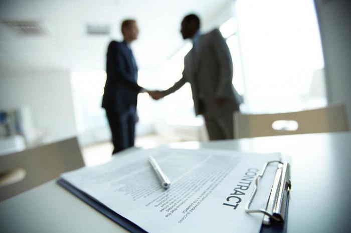 заключение специальных инвестиционных контрактов