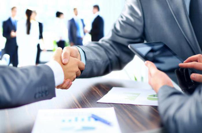 специальный инвестиционный контракт постановление