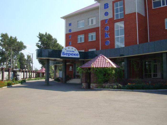 алтын кун отель боровое