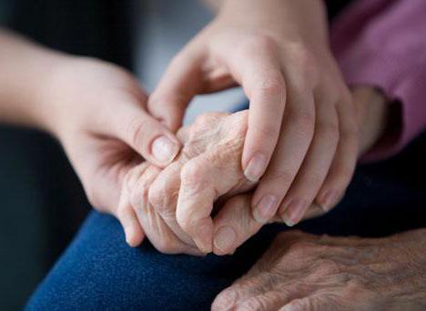социальное обеспечение и социальная защита