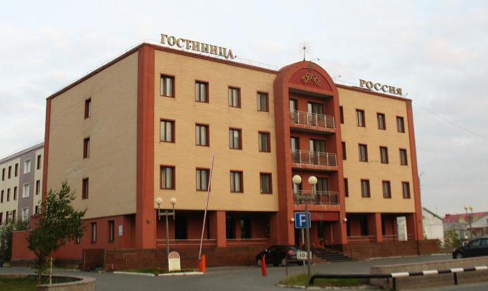 гостиница россия ноябрьск