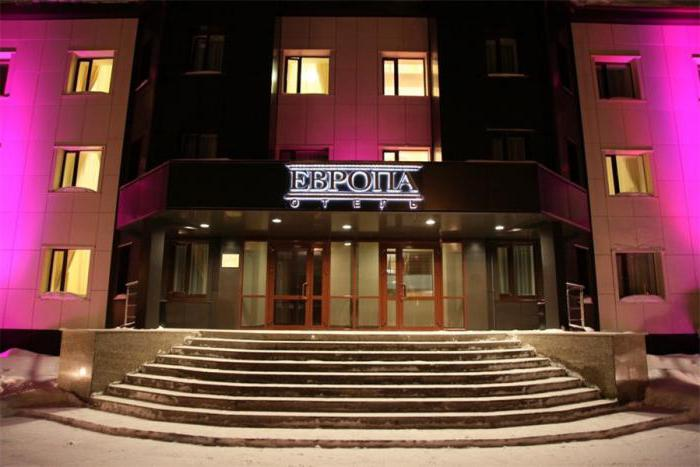 гостиница европа ноябрьск