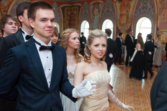 программа выпускного в кремле