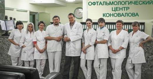детская офтальмологическая клиника в москве