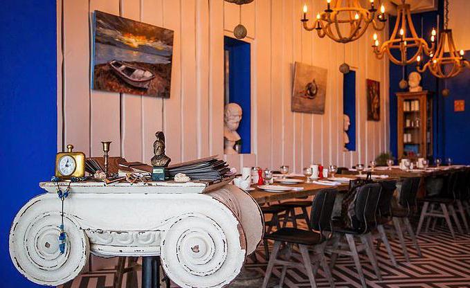 Molon Lave (ресторан): меню