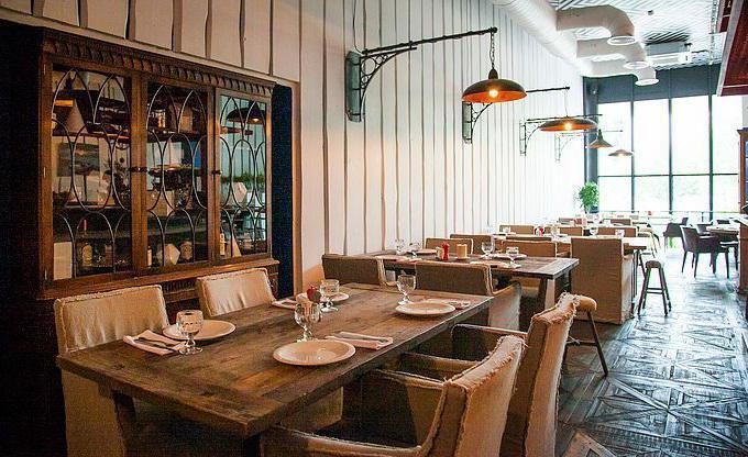 Греческий ресторан Molon Lave