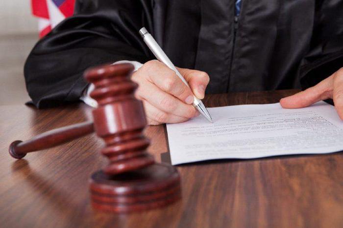 гражданский процесс определение суда первой инстанции виды
