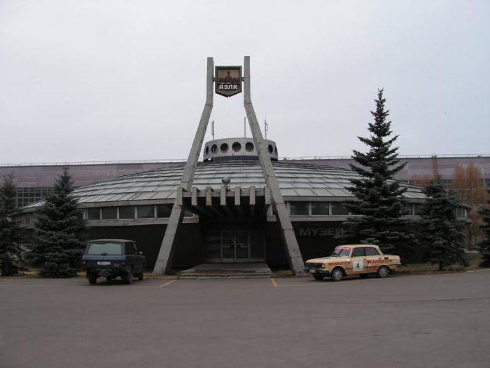 музей азлк
