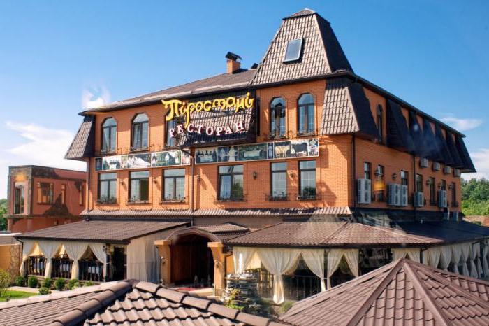 Лучшие кафе и рестораны Киева