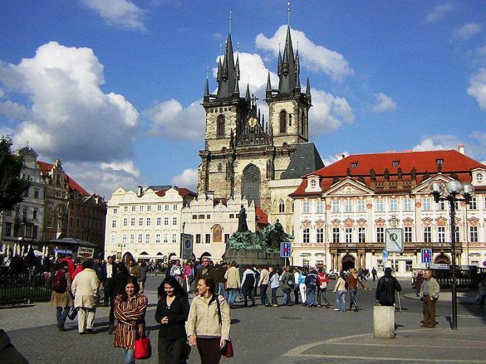 отели в Праги в центре города 3