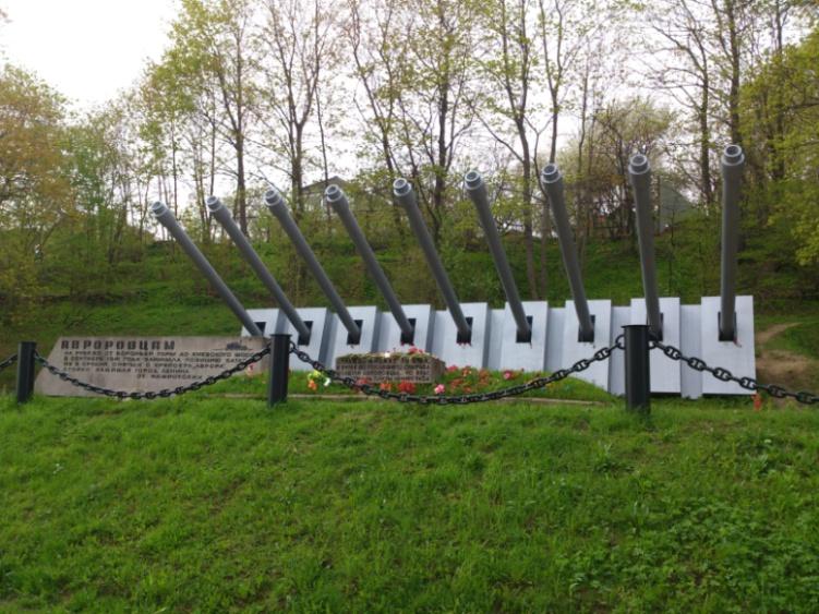 Памятник погибшим авроровцам