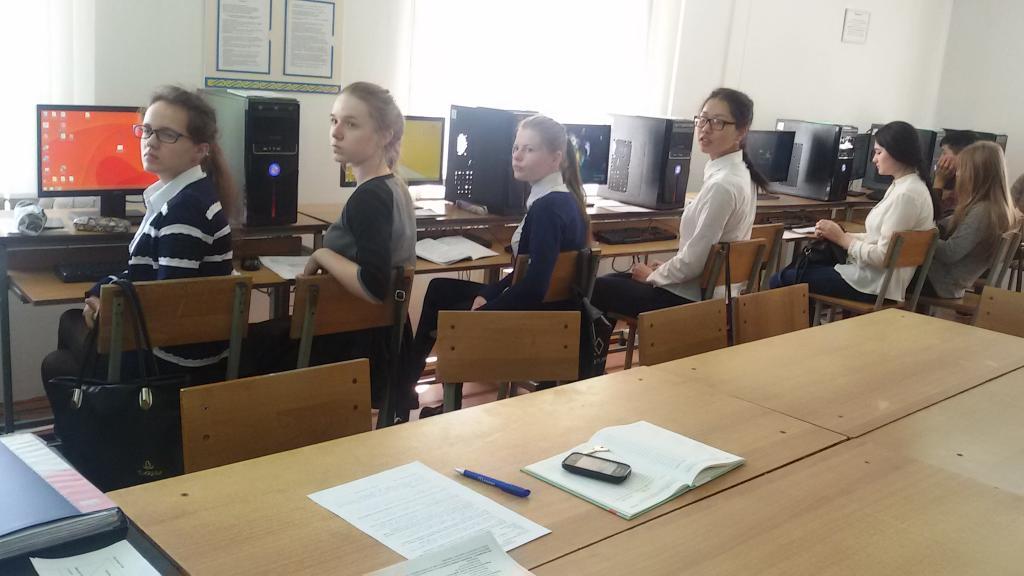 обучение в учреждении образования