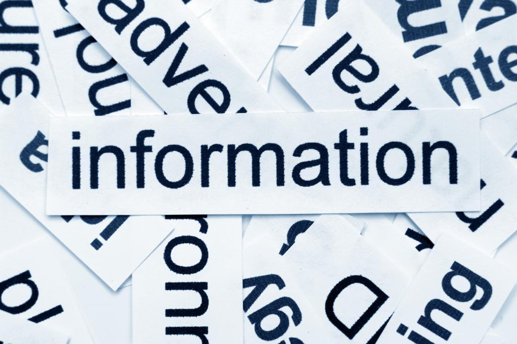 информационные данные