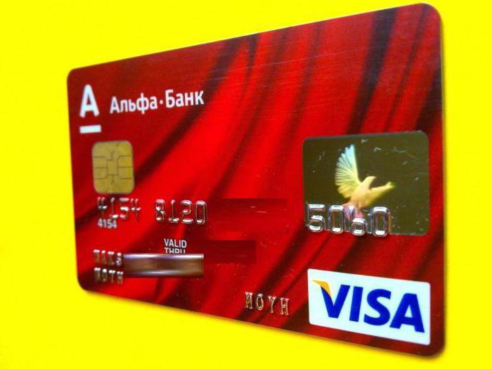 Отзывы альфа банка дебетовые карты с cash back