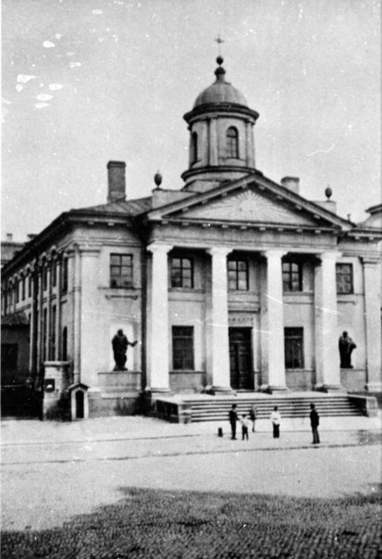 Церковь в 19 веке