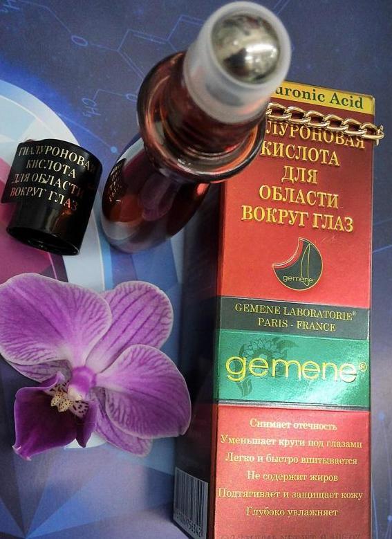 Гиалуроновая кислота для глаз Gemene отзывы