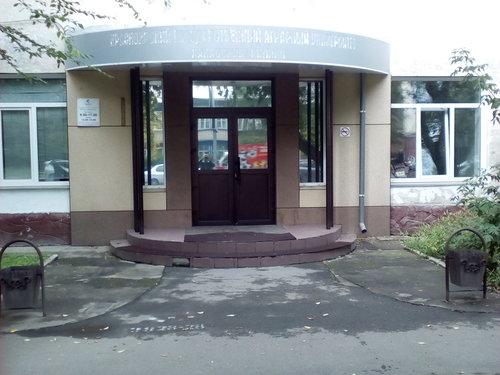 Филиал Красноярского ГАУ