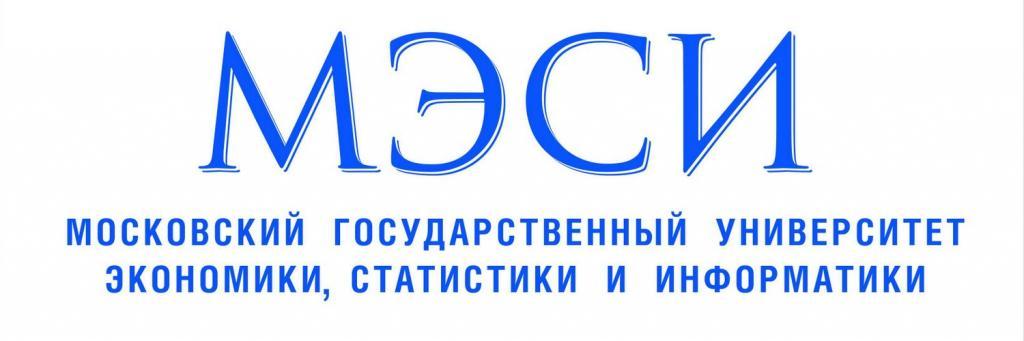Хакасский филиал МЭСИ