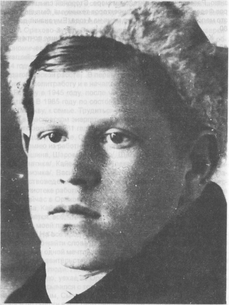 николай бирюков поэт и писатель