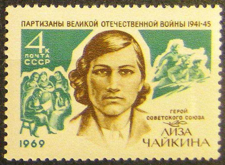 николай бирюков поэт