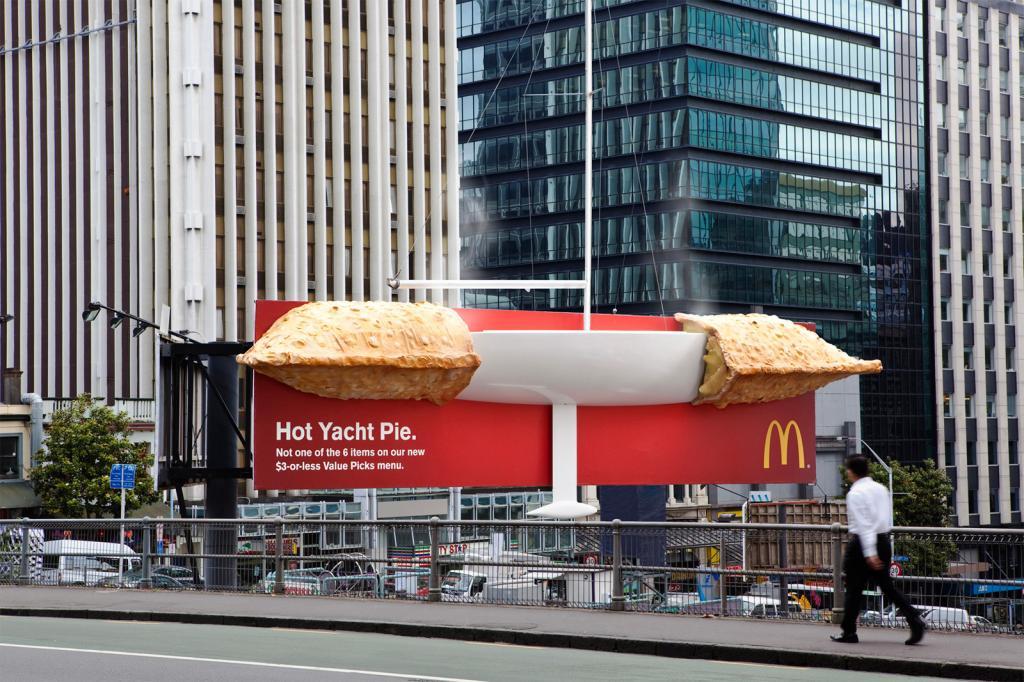 Пример наружной рекламы