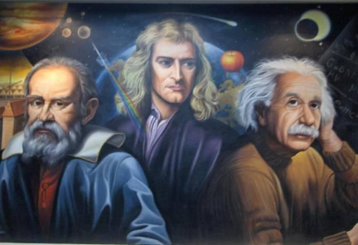 Галилей, Ньютон и Эйнштейн