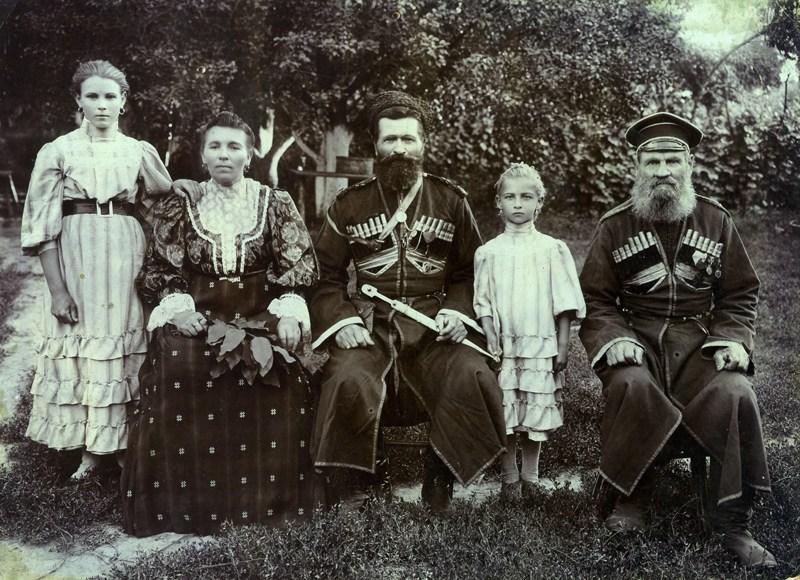 казаческая семья