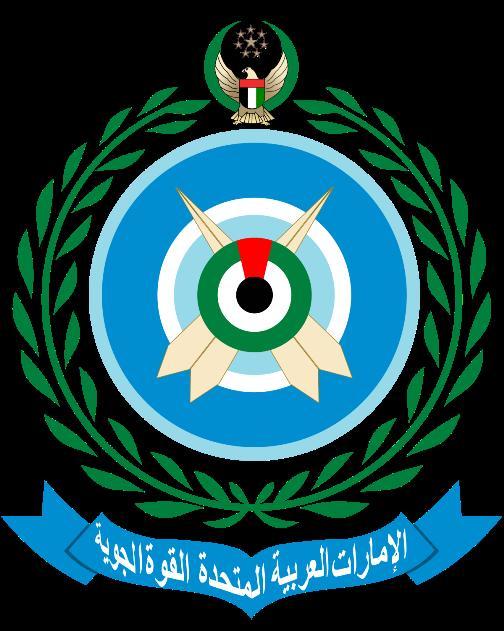 Герб ВВС объединенных арабских эмиратов