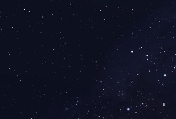 Фото созвездия Компас