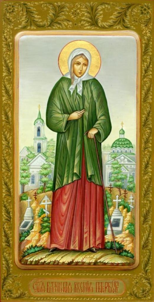 Икона святой угодницы