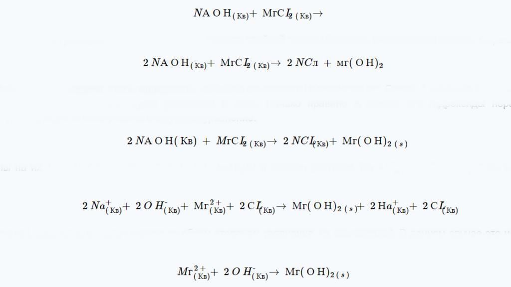 осаждения молекул