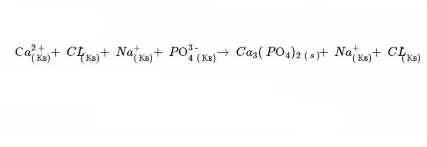 Формула для задачи