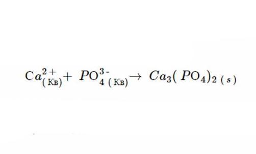 Уравнение в задаче