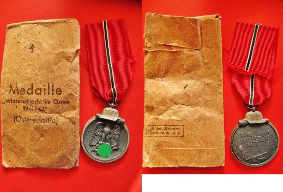 медаль мороженое мясо