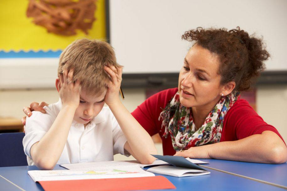 Ученик и педагог