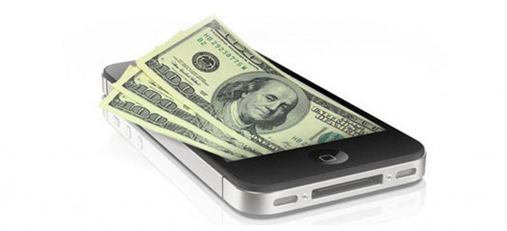 Деньги, заработанные на телефоне.