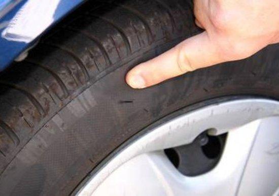 ответственность за прокол колеса