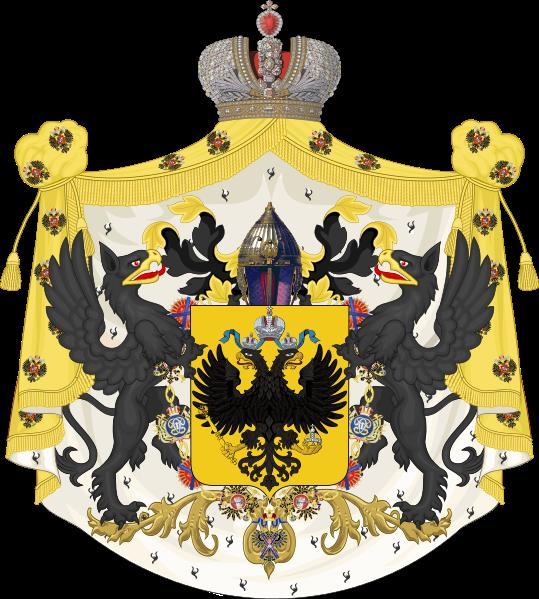 Вариант княжеского герба