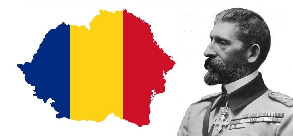 Король Великой Румынии.