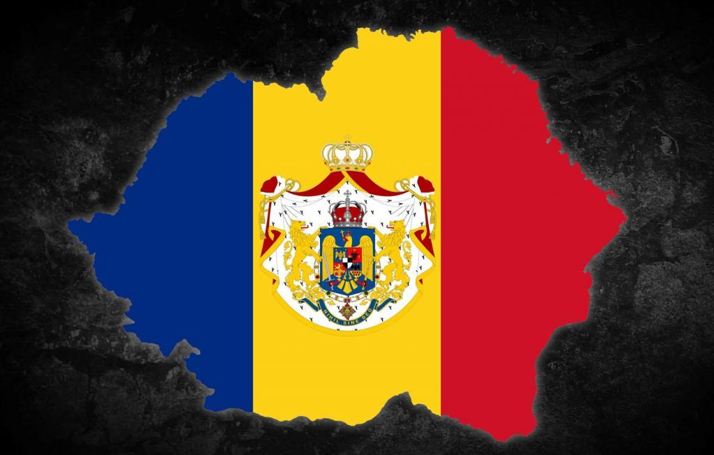 Великая Румыния.