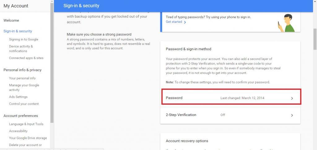 Как изменить пароль почты Гугл
